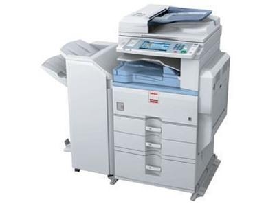 Renkli Fotokopi Makinası ( 45 Kopya/Dak )