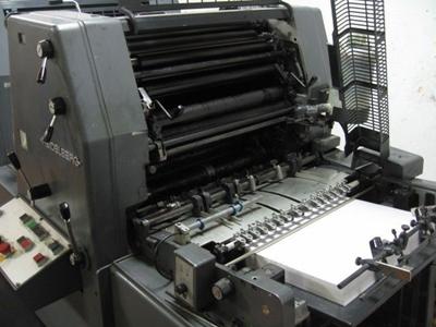 4 Renk Tabaka Ofset Matbaa Makinası