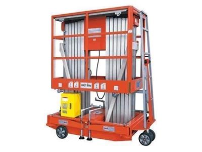 Çift Bomlu Mobil Alüminyum Çalışma Platformu / Hidros Mcpc10-2000