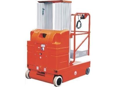 Çift Bomlu Elektrikli Çalışma Platformu / Hidros Amwp9-2000