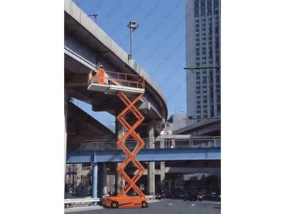 10 Mt Onmi Sistemli Akülü Makaslı Platform / Netlift Nl Jcpt 1013 Od