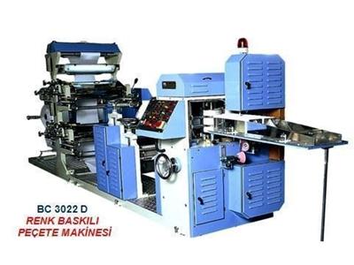 2 Renk Baskılı Peçete Makinesi ( 30 X 30 Cm )