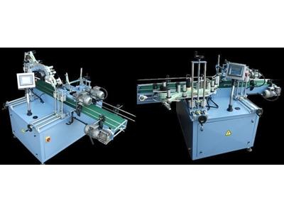 Otomatik Etiketleme Makinesi ( Düz Ve Köşeli)
