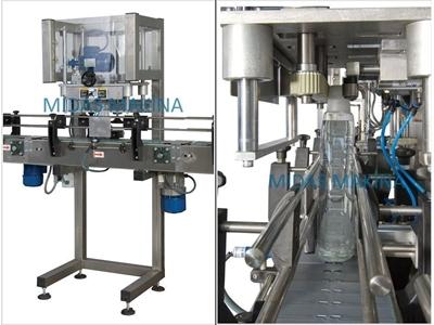 Triger Kapak Kapatma Makinesi 3000 Ad / Midas Makine Mcm-Mt