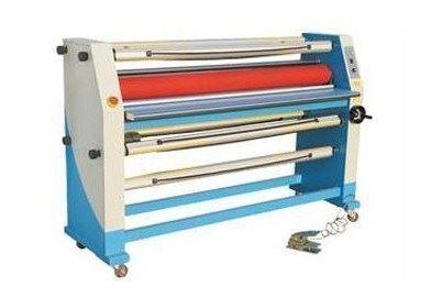 Sıcak Laminasyon Kaplama Makinası