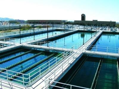 Endüstriyel Atık Su Arıtma Tesisi