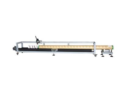 Bobin Dilme Makinası / Bestroll Cut 3200