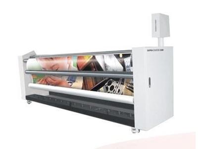 Sıvı Laminasyon Makinası / Keundo Supra Coater Lr 3300