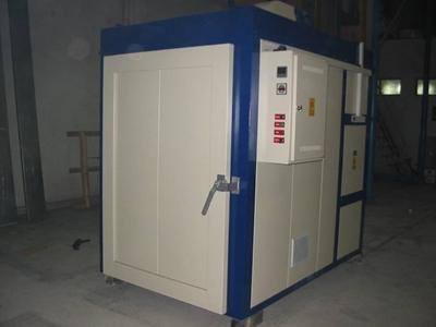 Elektrikli Kutu Tipi Pişirme Fırını