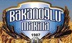 Bakanoğlu Gıda Makinaları San. Tic. Ltd. Şti.