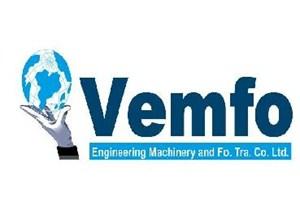 Vemfo Mühendislik Makine Ve Dış Tic. Ltd. Şti.