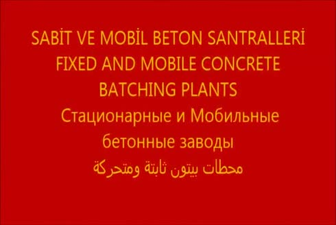100 M3 H Mobile Concrete Batching Plant